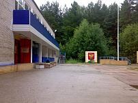Санаторий «Сосновый бор», Пермь