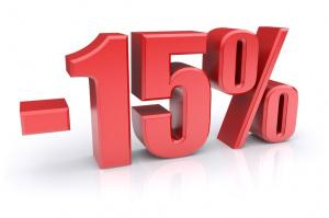 Скидка 15% на курорте Усть-Качка