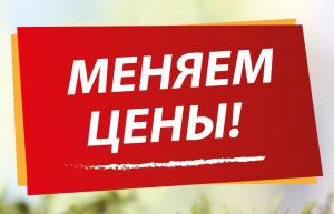 В Усть-Качке повышение цен на путевки с 27.07.2018