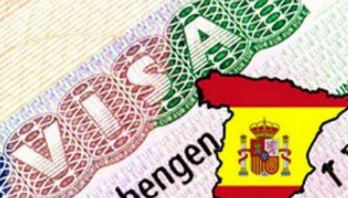 Отмена туров в Испанию из Перми