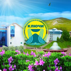 Курорт Ключи. Открытие нового корпуса Алмаз.