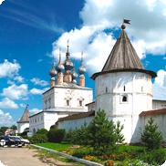 Москва + города Золотого Кольца
