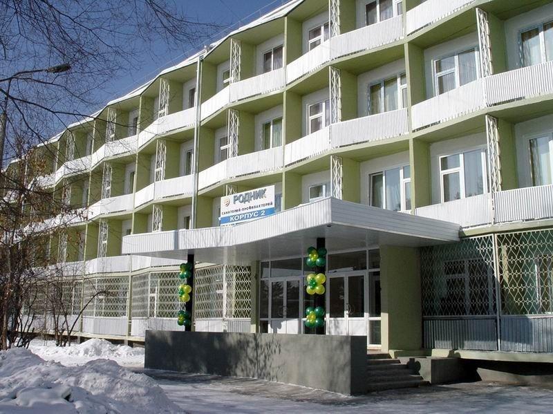 Санаторий-профилакторий «Родник», Пермь