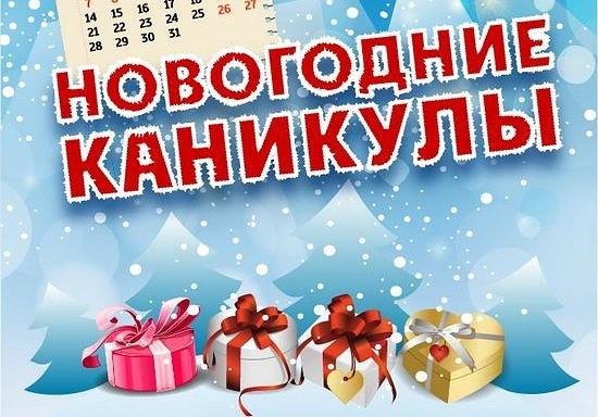 """Акция """"Раннее бронирование НОВЫЙ ГОД"""" в Усть-Качке"""
