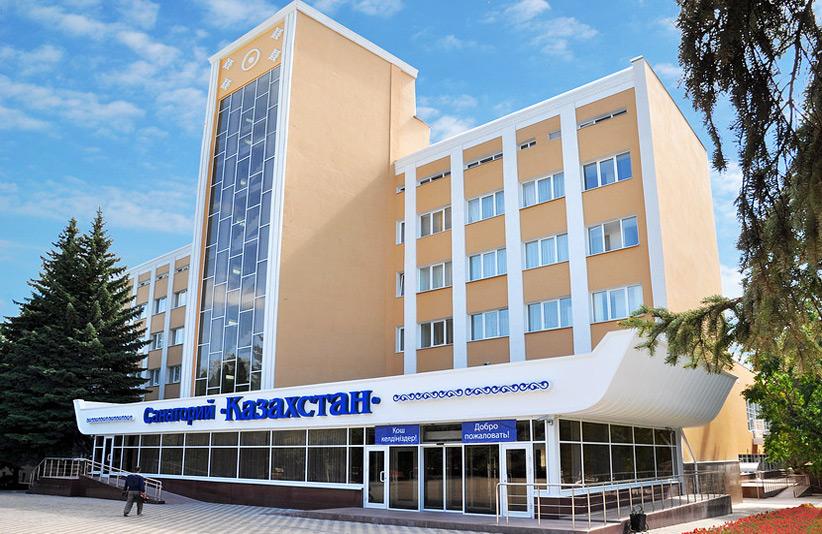 Санаторий «Казахстан», Ессентуки