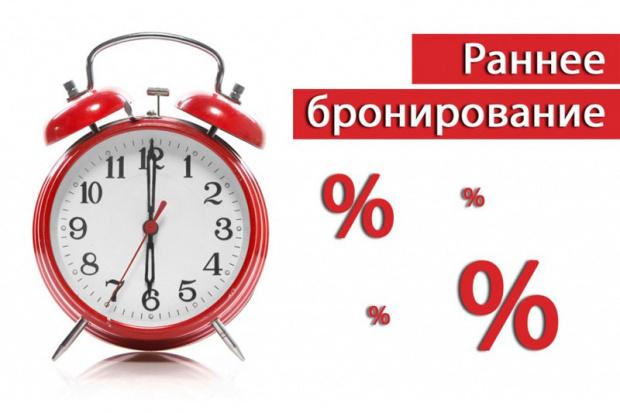 """Акция """"Раннее бронирование"""" на Курорте """"Усть-Качка"""""""
