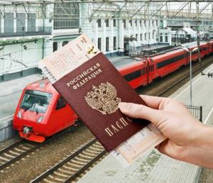 Билеты на поезда РЖД можно будет купить за 3 месяца