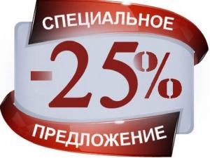 Малахитовый sale в Усть-Качке продлен до конца декабря