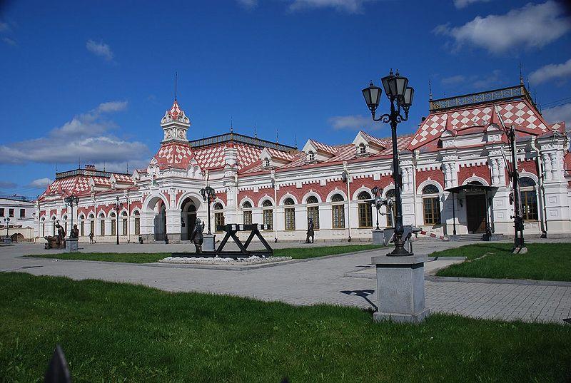 Экскурсионный тур в Екатеринбург