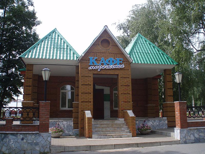 санаторий Зеленая роща, Уфа на putevka-perm.ru
