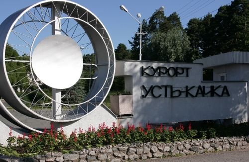 МалаХИТовый ХИТ! на  лето в Усть-Качке