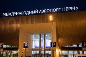 Пермяки смогут вылетать за границу из нового терминала