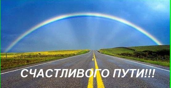spisok_veshchey_dlya_sbora_v_sanatoriy..jpg