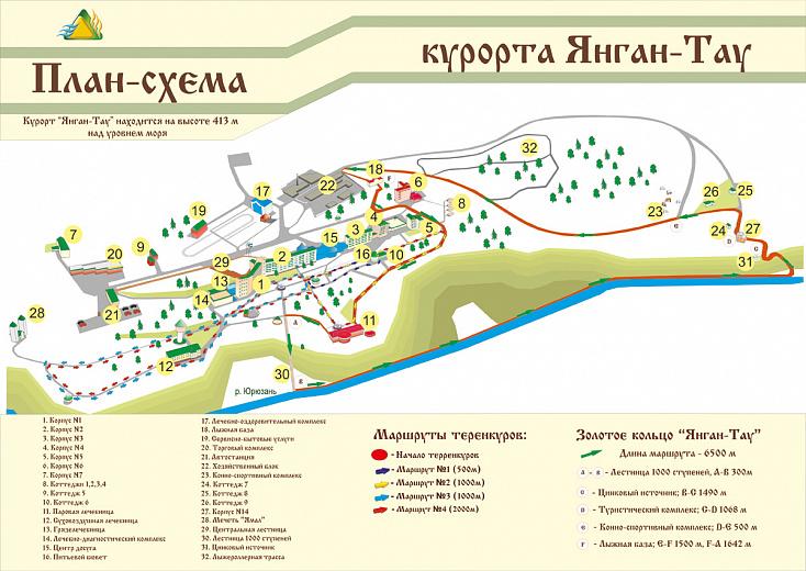 санаторий Янган-Тау на putevka-perm.ru