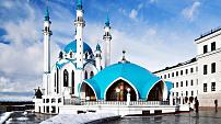 Добро пожаловать в Казань 05.03 - 07.03.16