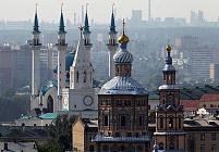 Добро пожаловать в Казань 05.03 - 06.03.16