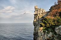 Туры в Крым